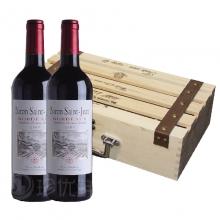 中粮进口红酒(法国伯伦堡干红葡萄酒750ml*2)