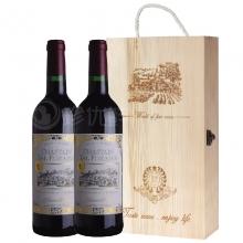 中粮进口红酒(法国维珞娜干红葡萄酒750ml*2)