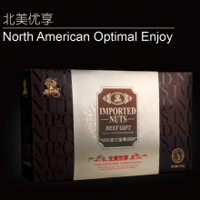 美荻斯干果(北美优享100%进口)干果礼盒