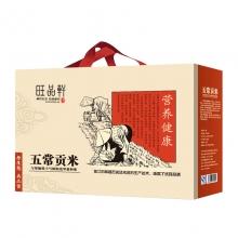 旺品轩五常贡米礼盒