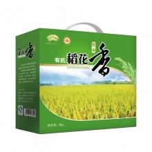 旺品轩有机稻花香米礼盒