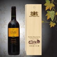 安博贵族堡干红葡萄酒(2011)