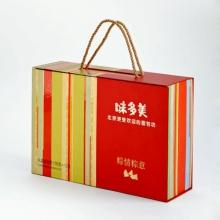 【味多美粽子】粽情粽意粽子礼盒