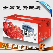 馨海渔港阿拉斯加帝王蟹礼盒/礼品卡/礼品劵