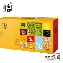 名物飘香五谷A杂粮礼盒