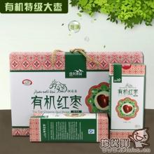 优农康品(有机大枣)特级大枣礼盒