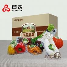 首农有机蔬菜-首农送福有机蔬菜礼品卡
