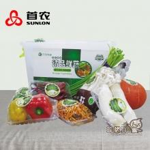 首农有机蔬菜-首农富贵有机蔬菜礼品卡