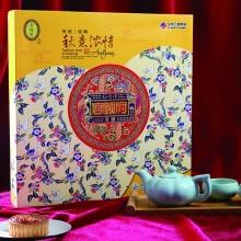 宫颐府月饼-秋意浓情月饼礼盒