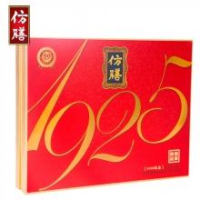 仿膳月饼-1925月饼礼盒
