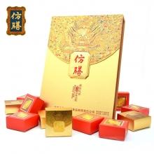 仿膳月饼-御龙锦月月饼礼盒