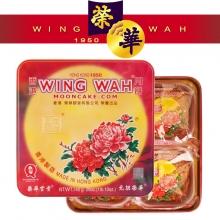 香港元朗荣华双黄莲蓉月饼