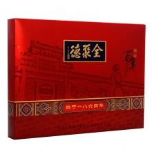 全聚德月饼-鸿运百年月饼礼盒