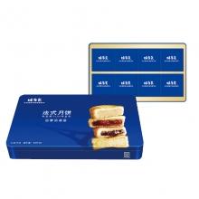 味多美月饼-巴黎的诱惑月饼礼盒 配送卡