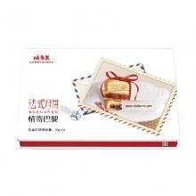 味多美月饼-情寄巴黎月饼礼盒
