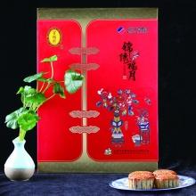 宫颐府月饼-锦绣福月月饼礼盒