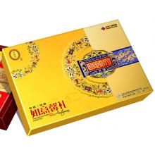 宫颐府月饼-如意馨礼月饼礼盒