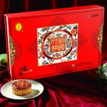 宫颐府月饼-鸿福月饼礼盒