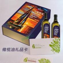 德尼雅橄榄油礼品卡全国通用特级初榨橄榄油500*2精装礼盒