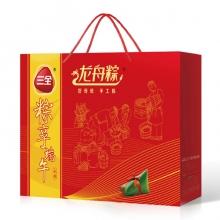 三全粽子-粽享端午粽子礼盒