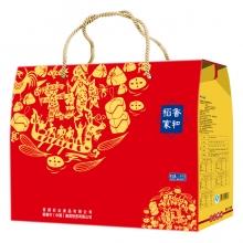 首稻粽子-稻香家和礼盒