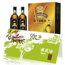 帝王原装进口橄榄油500ml*2金樽礼盒礼劵礼品卡