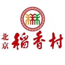 北京稻香村粽子【龙舟送福】粽子礼盒