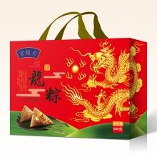 宫颐府粽子【龙粽】粽子礼盒