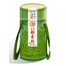 北京稻香村粽子【节节高粽】粽子礼盒