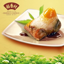 稻香村粽子-稻香状元礼盒