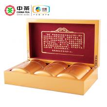 中粮中茶金骏眉茶叶礼盒