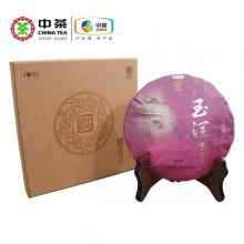中粮中茶玉润紫天普洱茶饼