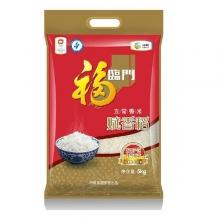 中粮福临门赋香稻大米