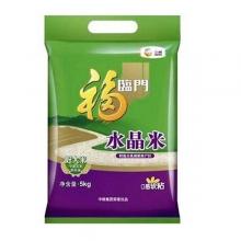 中粮福临门水晶大米