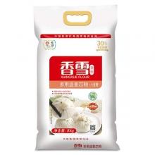 中粮面粉-香雪多用途麦芯粉