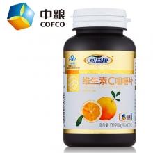 中粮可益康维生素C咀嚼片100片/瓶