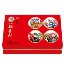 北京稻香村月饼(八月食节)月饼礼盒
