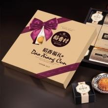 稻香村月饼-稻香福礼月饼礼盒
