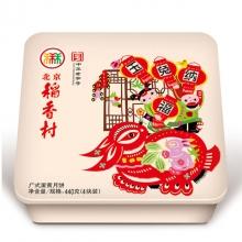 北京稻香村月饼玉兔纳福(蛋黄铁盒)