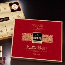 稻香村月饼-上品尊礼月饼礼盒