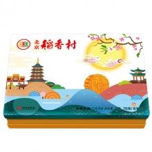北京稻香村月饼 花好月圆(铁盒)月饼礼盒