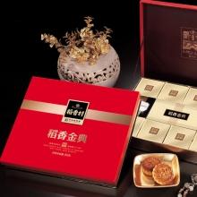稻香村月饼-稻香金典月饼礼盒