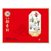 北京稻香村月饼(风俗北京)月饼礼盒