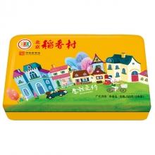北京稻香村月饼( 金秋之约)月饼礼盒