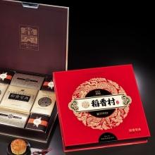 稻香村月饼-稻香荣典月饼礼盒