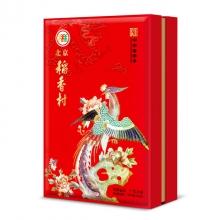 北京稻香村月饼(凤舞金秋)月饼礼盒