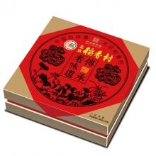 北京稻香村月饼(传承老味道)月饼礼盒