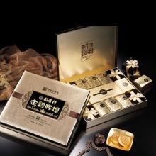 稻香村月饼-金碧辉煌月饼礼盒