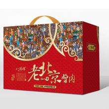 北京老字号 八瑞祥熟食(老北京酱肉)熟食礼盒