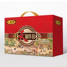 北京老字号 八瑞祥熟食(天福珍品)熟食礼盒